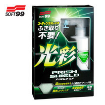 SOFT99 น้ำยาเคลือบใยแก้ว Prism Shield 220 ml