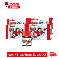 สก๊อต คิตซ์ ช็อกโก ซุปไก่สกัดสำหรับเด็ก รสช็อกโกแลต 45 มล. (แพ็ก12ขวด) จำนวน 4 แพ็ก พร้อมจัดส่งฟรี!!