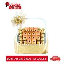 สก๊อตกระเช้าไฮคลาส 4 สก๊อต รังนกแท้ รอเยล โกลด์ ไซลิทอล 75 มล.จำนวน 12 ขวด (X1 กระเช้า) พร้อมจัดส่งฟรี!!
