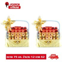 สก๊อตกระเช้าไฮคลาส 2 รังนกแท้ รอเยล โกลด์+ซุปไก่สกัดสูตร 100% (2 กระเช้า ซื้อคู้ คุ้มกว่า) พร้อมจัดส่งฟรี!!