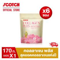 สก๊อต คอลลาเจน พลัส 170 กรัม จำนวน 6 ซอง