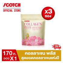 สก๊อต คอลลาเจน พลัส 170 กรัม จำนวน 3 ซอง