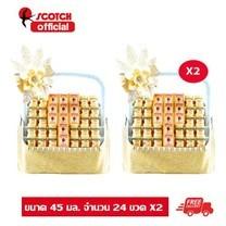 สก๊อตกระเช้าไฮคลาส 3 รังนก รอเยล โกลด์ ไซลิทอล 45 มล.จำนวน 24 ขวด (X2 กระเช้า ซื้อคู่ คุ้มกว่า) จัดส่งฟรี!!