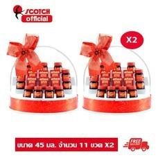 สก๊อตกระเช้า C ซุปไก่สกัดสูตร 100% 45 มล. จำนวน 11 ขวด (X2 กระเช้า ซื้อคู่ คุ้มกว่า) พร้อมจัดส่งฟรี