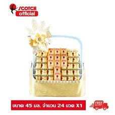 สก๊อตกระเช้าไฮคลาส 3 รังนกแท้ รอเยล โกลด์ ไซลิทอล 45 มล. จำนวน 24 ขวด (X1 กระเช้า) จัดส่งฟรี!!