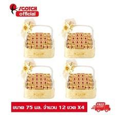 สก๊อตกระเช้าไฮคลาส 1  รังนกแท้ รอเยล โกลด์ 75 มล.จำนวน 12 ขวด (X4 กระเช้า ราคายกลัง) พร้อมจัดส่งฟรี