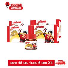 สก๊อต คิตซ์ ซุปไก่สกัด สำหรับเด็กกลิ่นโตเกียวบานาน่า 45 มล.(แพ็ก6ขวด) จำนวน 4 แพ็ก