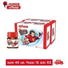 สก๊อต คิตซ์ ช็อกโก ซุปไก่สกัดสำหรับเด็ก รสช็อกโกแลต 45 มล. (แพ็กละ 12 ขวด จำนวน 2 แพ็ก)