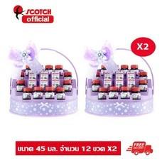 สก๊อตกระเช้า PP สก๊อต เพียวเร่ พรุนสกัดเข้มข้น 45 มล.จำนวน 12 ขวด (X2กระเช้า ซื้อคู่ถูกกว่า) จัดส่งฟรี!!