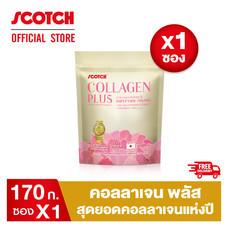 สก๊อต คอลลาเจน พลัส 170 กรัม จำนวน 1 ซอง