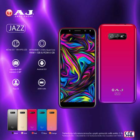 AJ Smartphone รุ่น Jazz หน้าจอ 5.5 นิ้ว 1GB Ram 8GB Rom