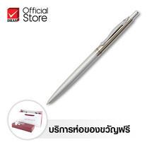 Artifact อาร์ติแฟ็ค ปากกาไอริส ซาตินโครม #BP15120