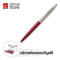 Artifact อาร์ติแฟ็ค ปากกาไอริส แดง #BP15050