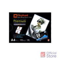 Elephant ตราช้าง ฟิล์มเคลือบบัตร PREMIUM A4 125MIC.