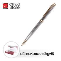 Artifact อาร์ติแฟ็ค ปากกาเมทาลิก้า สีโครม/ทอง #BP05021