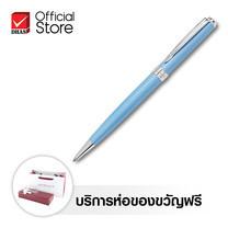 Artifact อาร์ติแฟ็ค ปากกาพิลล่า ฟ้ามุก/โครม #BP06080