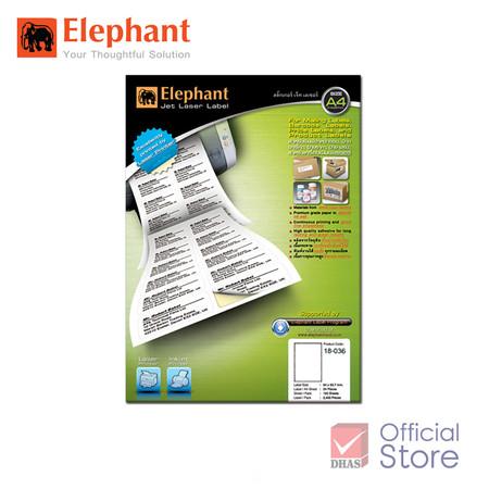 Elephant ตราช้าง ป้ายสติ๊กเกอร์เลเซอร์ 18-036