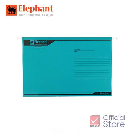 Elephant ตราช้าง แฟ้มแขวน 925 ฟ้า แพ็ก 10 เล่ม