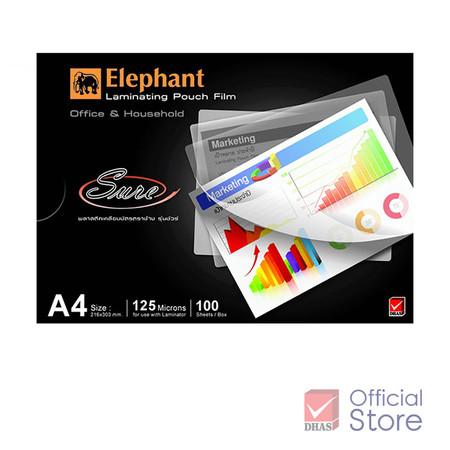 Elephant ตราช้าง ฟิล์มเคลือบบัตร SURE A4 125MIC.