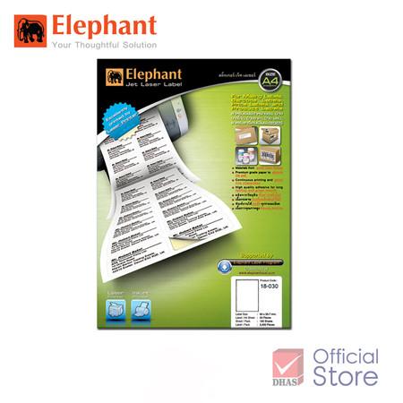 Elephant ตราช้าง ป้ายสติ๊กเกอร์เลเซอร์ 18-030