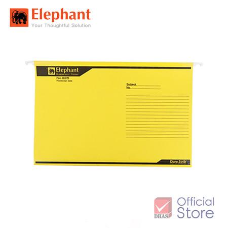 Elephant ตราช้าง แฟ้มแขวน 925 เหลือง แพ็ก10
