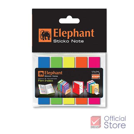 Elephant ตราช้าง ฟิล์ม อินเด็กซ์ (12 x 50)
