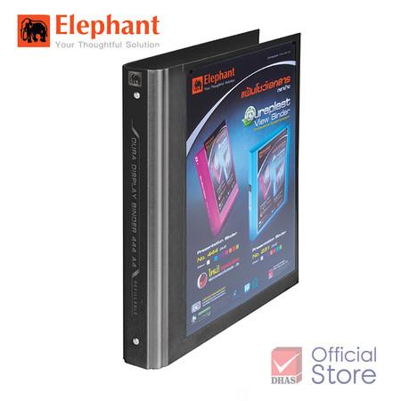 Elephant ตราช้าง แฟ้มโชว์เอกสาร 444A4 ดำ