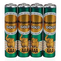 ถ่านพานาโซนิค GOLD R03GT/4SL AAA (4 ก้อน/แพ็ก)