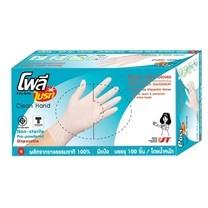 ถุงมือยางอนามัย ขนาด M (บรรจุ แพ็ค 100 ชิ้น) โพลี-ไบรท์ Extra thin