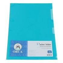 แฟ้มซอง ORCA F4 สีฟ้า(แพ็ก 12 เล่ม)