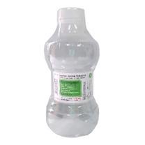 น้ำยาล้างแผล NSS 0.9% ขนาด 500 ซีซี