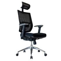เก้าอี้ผู้บริหาร Elements PRATO EM-209E สีดำ