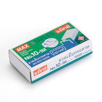 ลวดเย็บกระดาษ MAX#10-1M