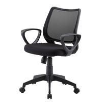 เก้าอี้สำนักงาน Zingular Riva รุ่น ZR1003 สีดำ