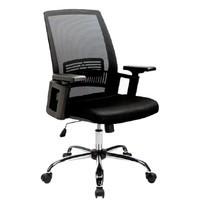 เก้าอี้สำนักงานโมดิน่า MIKA L สีดำ