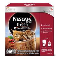 กาแฟ เนสกาแฟ บาริสต้า แบบกล่อง 380 กรัม (190 กรัม x 2 ถุง)
