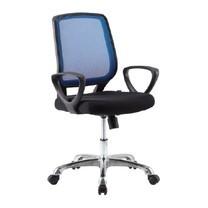 เก้าอี้สำนักงาน Zingular IRENE รุ่น ZR-1001 สี น้ำเงิน/ดำ