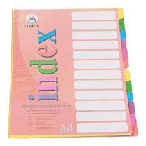 อินเด็กซ์กระดาษ ออร์ก้า 12 หยัก A4 คละสี