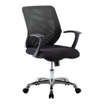 เก้าอี้สำนักงาน Workscape ZR-1004/1 สีดำ
