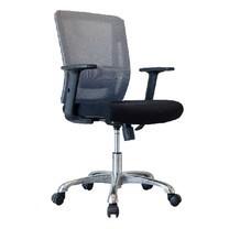 เก้าอี้สำนักงาน Zingular HANNAH ZR-1021 สีดำ