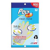 โพลี-ไบรท์ ถุงมืออเนกประสงค์ HDPE (100 ชิ้น/ซอง)
