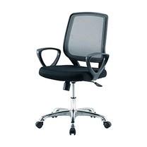 เก้าอี้สำนักงาน Zingular IRENE รุ่น ZR-1001 สีดำ