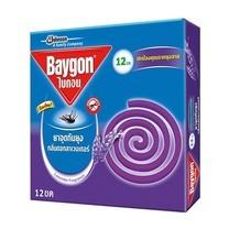 ยาจุดกันยุง ไบกอน แบบขด กลิ่นดอกลาเวนเดอร์ แพ็ค 6 กล่อง