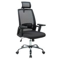เก้าอี้ผู้บริหารโมดิน่า MIKA H สีดำ
