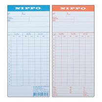บัตรตอก NIPPO (แพ็ค 100 แผ่น)