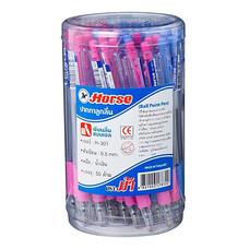 ปากกาลูกลื่น ตราม้า H-301 0.5 มม. สีนํ้าเงิน (กล่อง 50 ด้าม)