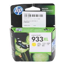ตลับหมึกอิงค์เจ็ท HP 933XL Y (CN056AA)