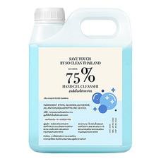 เจลล้างมือแอลกอฮอล์ Save Touch 5 ลิตร สีฟ้า