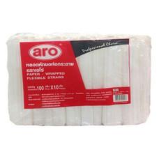 หลอดงอ หุ้มกระดาษ ARO (แพ็ค100หลอด x 10แพ็ค )
