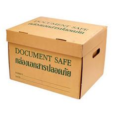กล่องเก็บเอกสาร ปลอดภัย กระดาษคราฟท์ KA ขนาด 30.5x39.5x28 ซม. (แพ็ค 2  ใบ)
